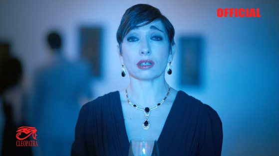Horror Metal Band VILE A SIN Release Album And Chilling Video Starring AMERICAN HORROR STORY actress Naomi Grossman