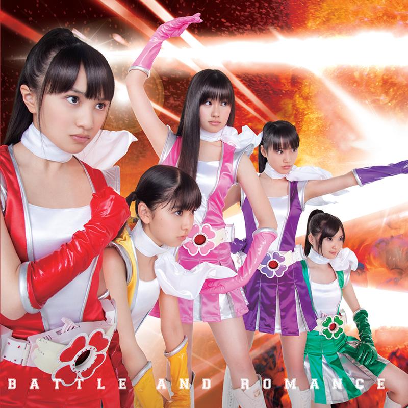 Momoiro Clover Z - Battle And Romance (2 CD)