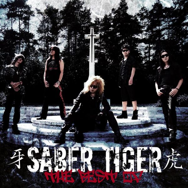 Saber Tiger - The Best Of (CD)