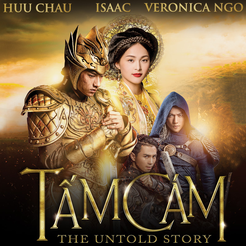 Tam Cam : The Untold Story (DVD)