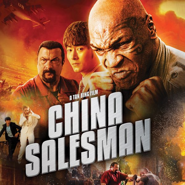 China Salesman (Blu-Ray)