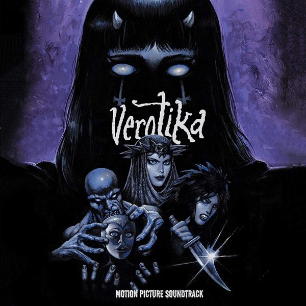 Verotika - Original Motion Picture Soundtrack (Limited Edition Purple Vinyl)