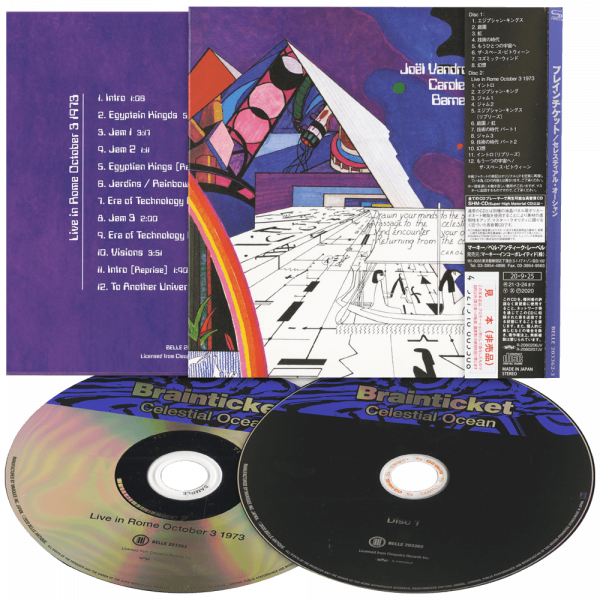Brainticket - Celestial Ocean + Live In Rome 1973 (2 CD Collector's Edition)